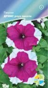 small_petunia-drims-rose-pikoti